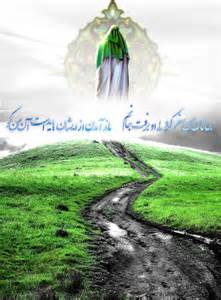 Imam Mahdi on Devian Art