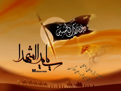 Black Banner of Islam