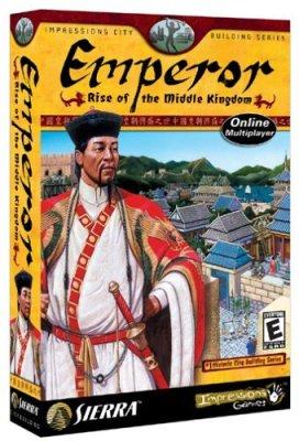 kaisar Indonesia